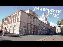 Museo dedicato a Vera Komissarzhevskaya