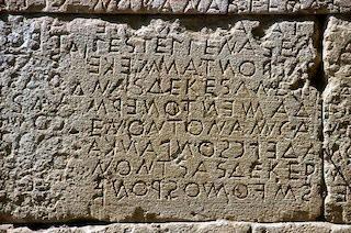 Conversazione sulla didattica delle lingue classiche